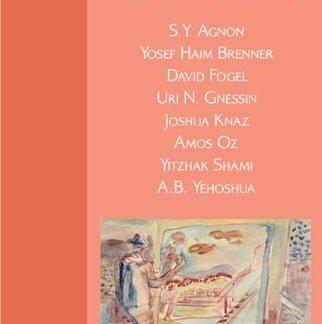 8 Great Hebrew Novels