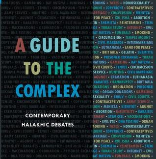 Guide to Complex